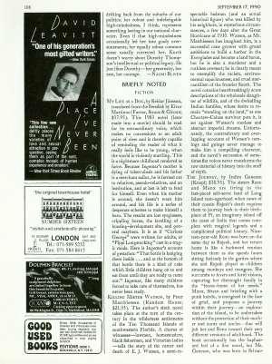 September 17, 1990 P. 108