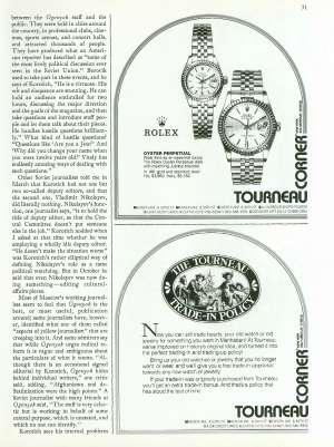 December 31, 1990 P. 70