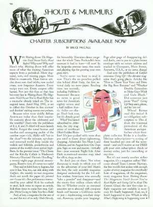 September 8, 1997 P. 96