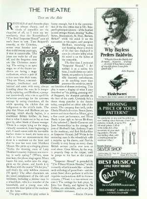 August 31, 1992 P. 81