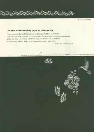 August 21, 1965 P. 104