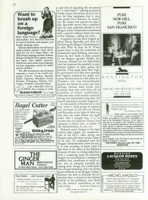 August 17, 1987 P. 63