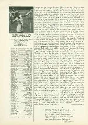 July 21, 1975 P. 78