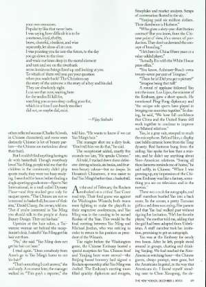 December 1, 2003 P. 68