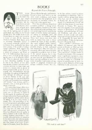 January 14, 1967 P. 117