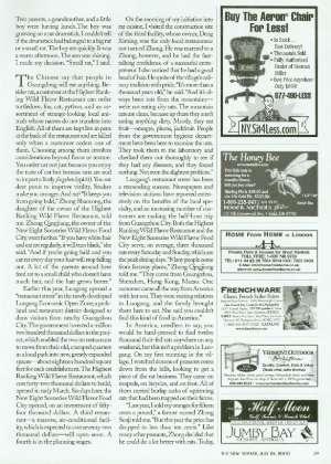 July 24, 2000 P. 38