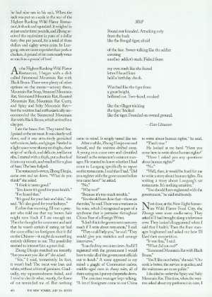 July 24, 2000 P. 40
