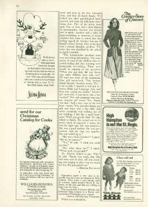 August 21, 1978 P. 71