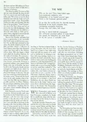 May 25, 1998 P. 90
