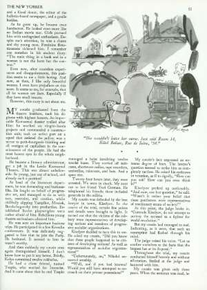 December 5, 1983 P. 50