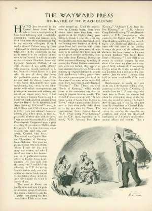 July 21, 1951 P. 54