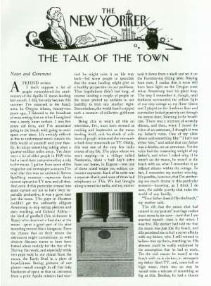 August 26, 1991 P. 21