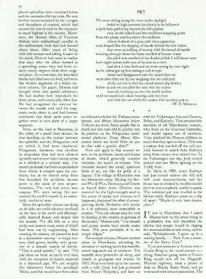 September 14, 1992 P. 74