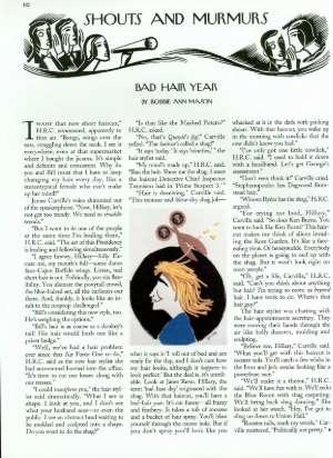 August 1, 1994 P. 82