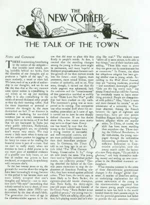 August 18, 1986 P. 17