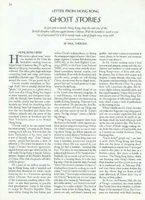 May 12, 1997 P. 54