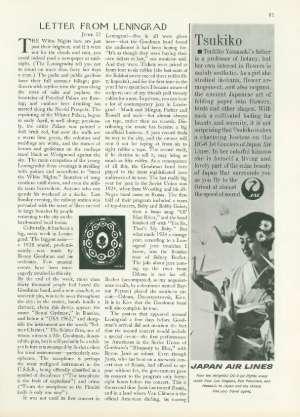 July 14, 1962 P. 81