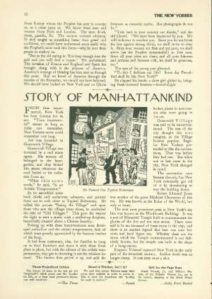 April 4, 1925 P. 12