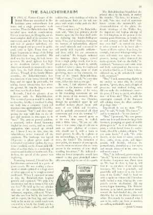 August 14, 1971 P. 39
