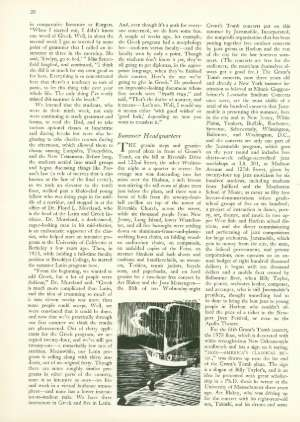 August 28, 1978 P. 21