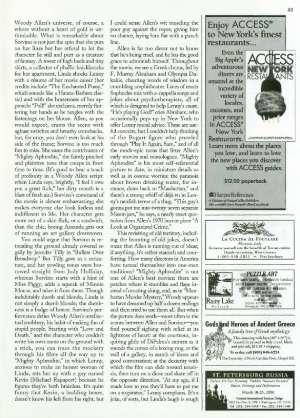 October 30, 1995 P. 112