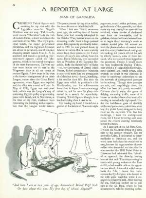 July 2, 1990 P. 32