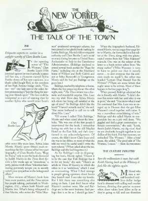 July 7, 1997 P. 23