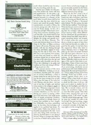 May 8, 1995 P. 95