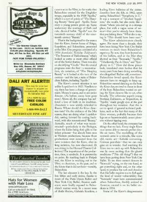 July 26, 1999 P. 91
