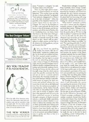 April 4, 1994 P. 57