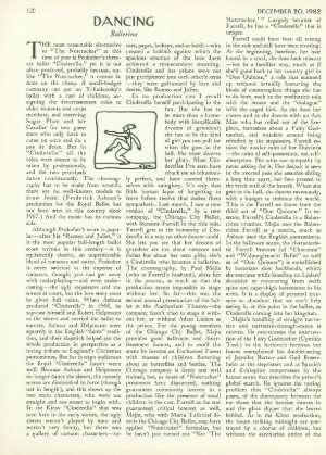 December 20, 1982 P. 120