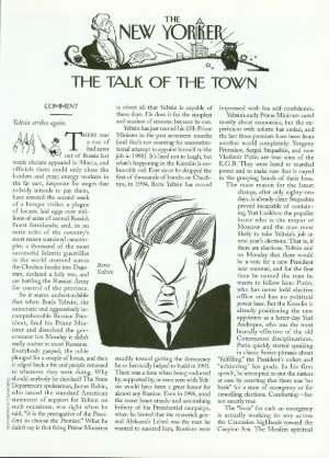 August 23, 1999 P. 55