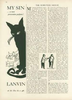 May 17, 1958 P. 94