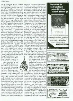July 6, 1998 P. 76