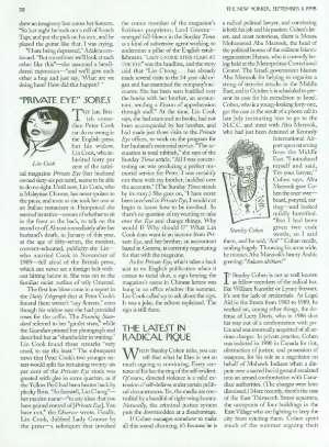 September 11, 1995 P. 33