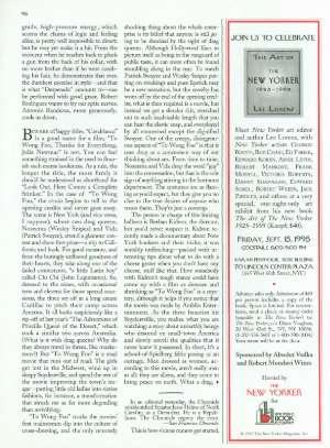 September 11, 1995 P. 97
