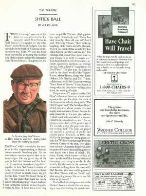 December 20, 1993 P. 135