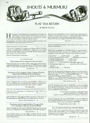 April 8, 1996 P. 110