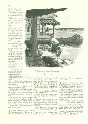 August 5, 1939 P. 15