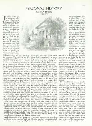 April 26, 1982 P. 45