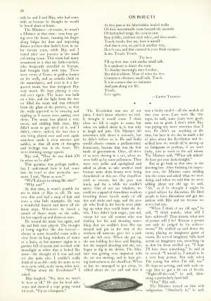 July 10, 1971 P. 28