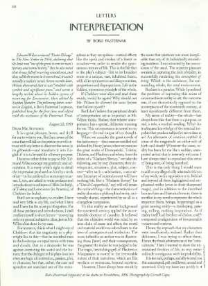 June 24, 1996 P. 110