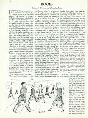 April 29, 1991 P. 100