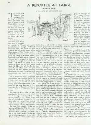 May 24, 1982 P. 44