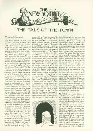 July 2, 1979 P. 21