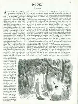August 12, 1991 P. 73