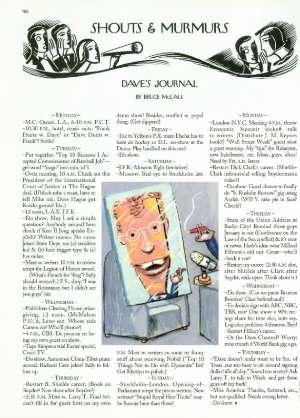 February 13, 1995 P. 96