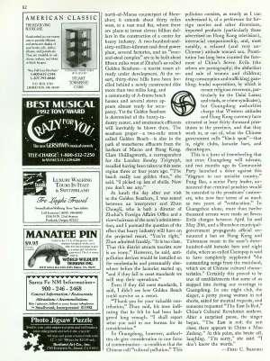 June 29, 1992 P. 83