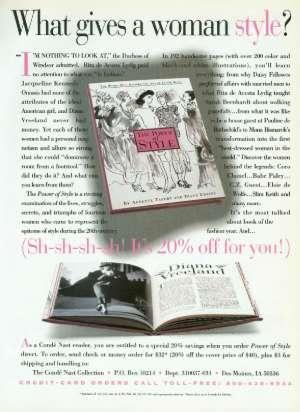 October 16, 1995 P. 116