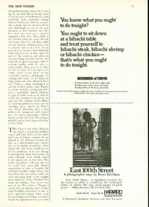 July 3, 1971 P. 64